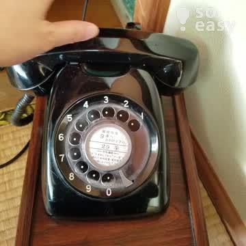 2147433842507697760555102 thumb 00001